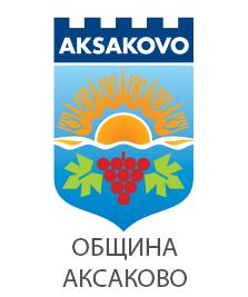 Лого на Община Аксаково