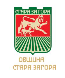 Лого на Община Стара Загора