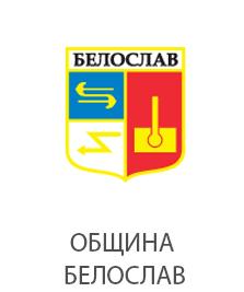 Лого на Община Белослав
