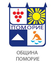 Лого на Община Поморие