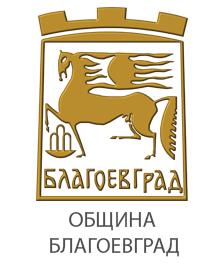 Лого на Община Благоевград